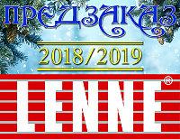 Скоро - новая коллекция Lenne 2019