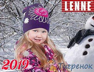 Почему Lenne - лучший выбор для вашего ребенка?